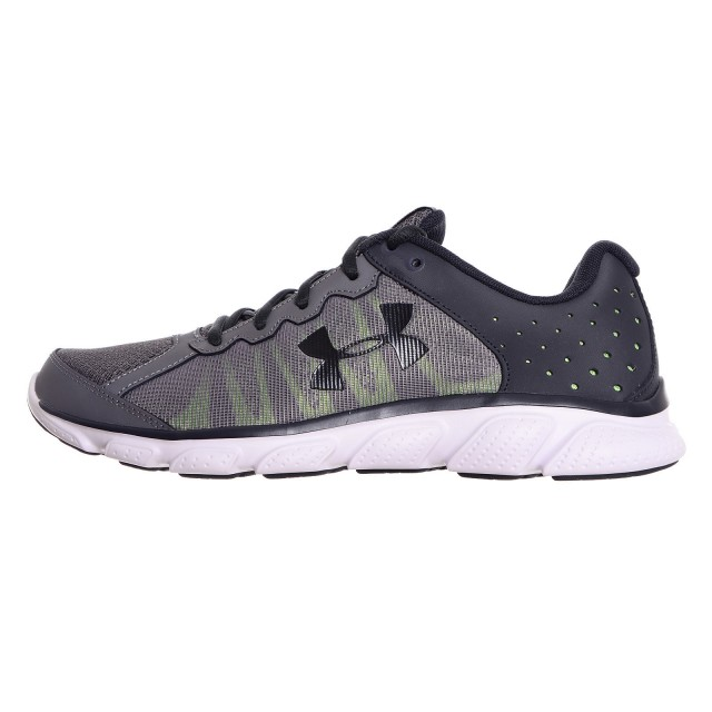 UNDER ARMOUR Patike UA MICRO G ASSERT 6