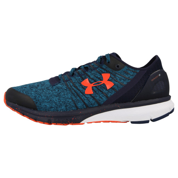 UNDER ARMOUR Patike UA CHARGED BANDIT 2-PEA
