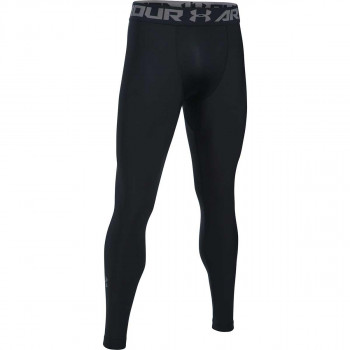 UNDER ARMOUR Helanke HG ARMOUR 2.0 LEGGING