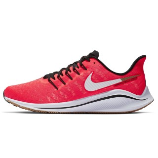 NIKE Patike NIKE AIR ZOOM VOMERO 14