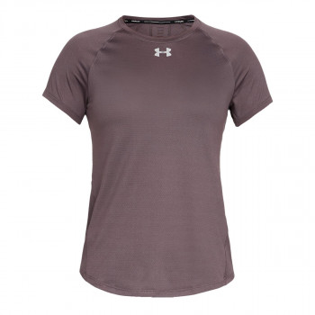 UNDER ARMOUR Majica UA Qualifier Short Sleeve