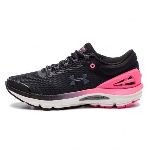 UNDER ARMOUR Patike UA W Charged Intake 3