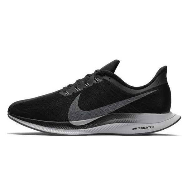NIKE Patike NIKE ZOOM PEGASUS 35 TURBO