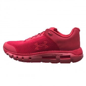 UNDER ARMOUR Patike UA HOVR Infinite D2D