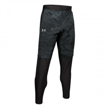 UNDER ARMOUR Donji deo trenerke UA QUALIFIER CAMO PANT