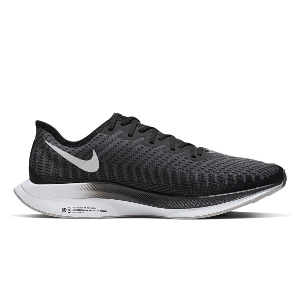 NIKE Patike NIKE ZOOM PEGASUS TURBO 2