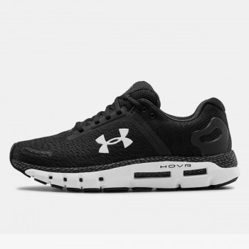 UNDER ARMOUR Patike UA HOVR Infinite 2