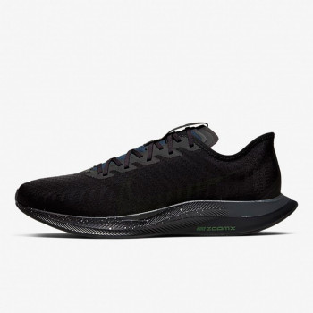 NIKE Patike NIKE ZOOM PEGASUS TURBO 2 SE