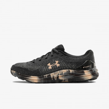UNDER ARMOUR Patike UA W Liquify Print