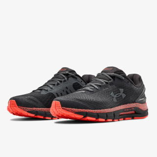UNDER ARMOUR Patike UA HOVR Guardian 2